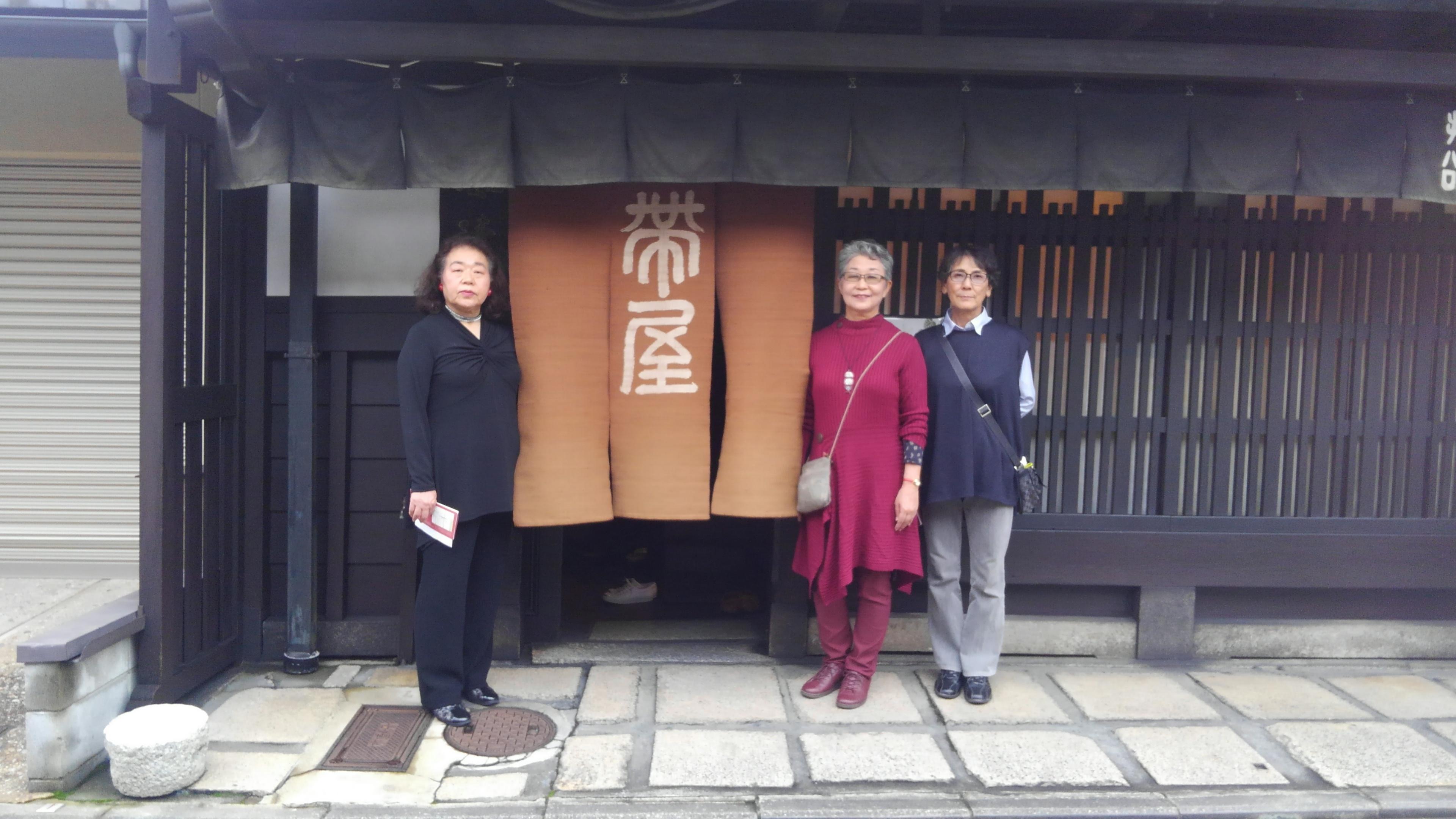 芸術の秋 【帯屋捨松✖京絞り寺田】  ~日本の色、世界の色~