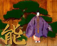 素晴らしい伝統芸能を親しみました❗ 演能「羽衣」