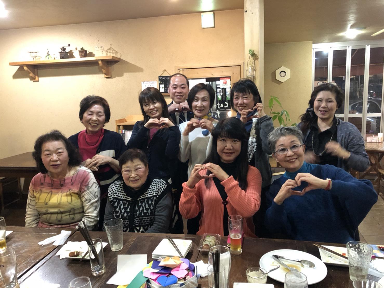 平成31年度大山崎町商工会女性部の通常総会と懇親会に参加しました🍀