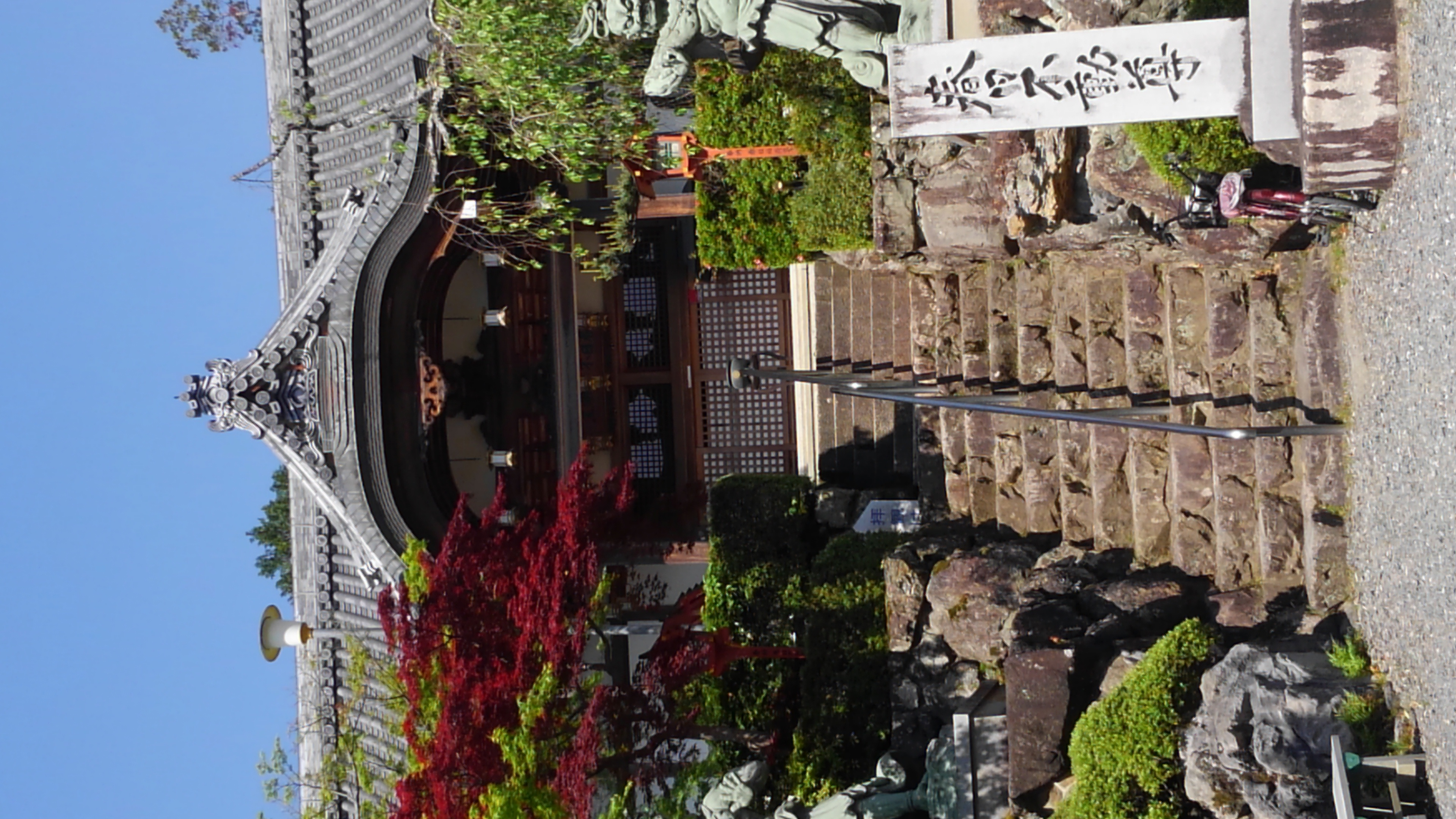 令和元年5月4日、初写経を正法寺さんでさせて頂きました🙏