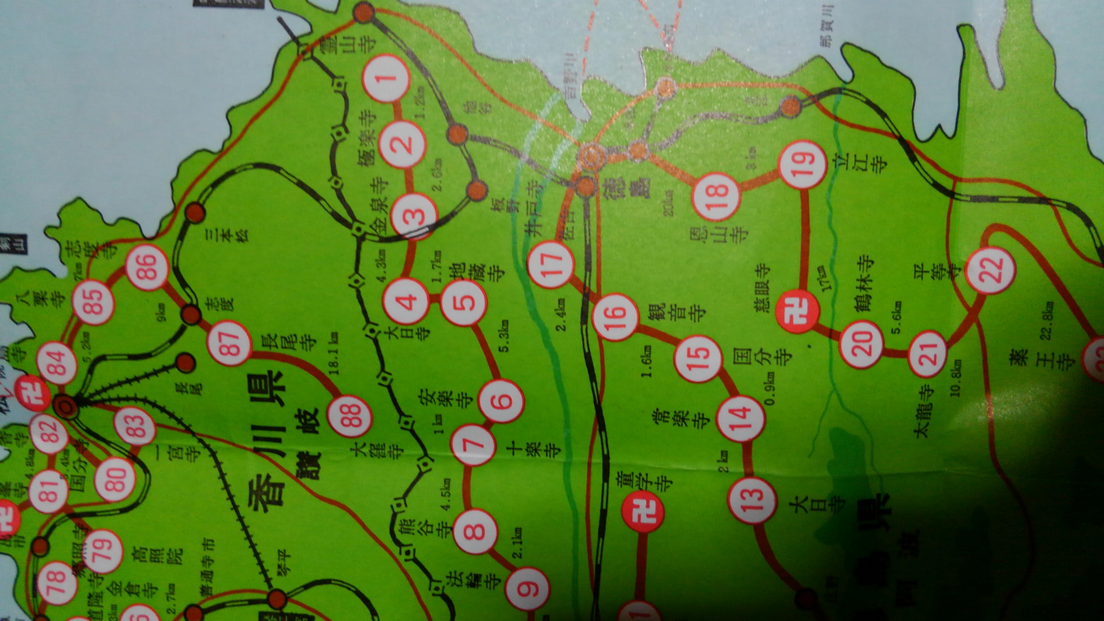 令和元年5月~四国八十八ヵ所お遍路旅が始まりました。🙏🙏🙏