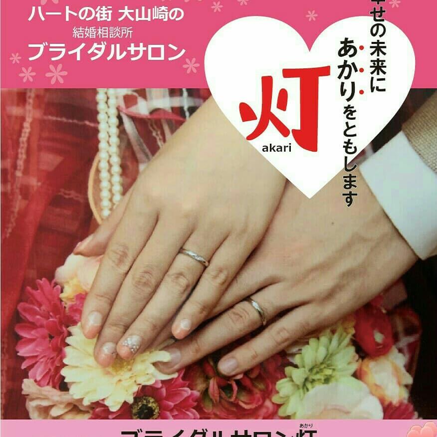 JR 山崎駅すぐの「西田本店」さんにチラシ・イベント案内葉書を置いて頂きました❗
