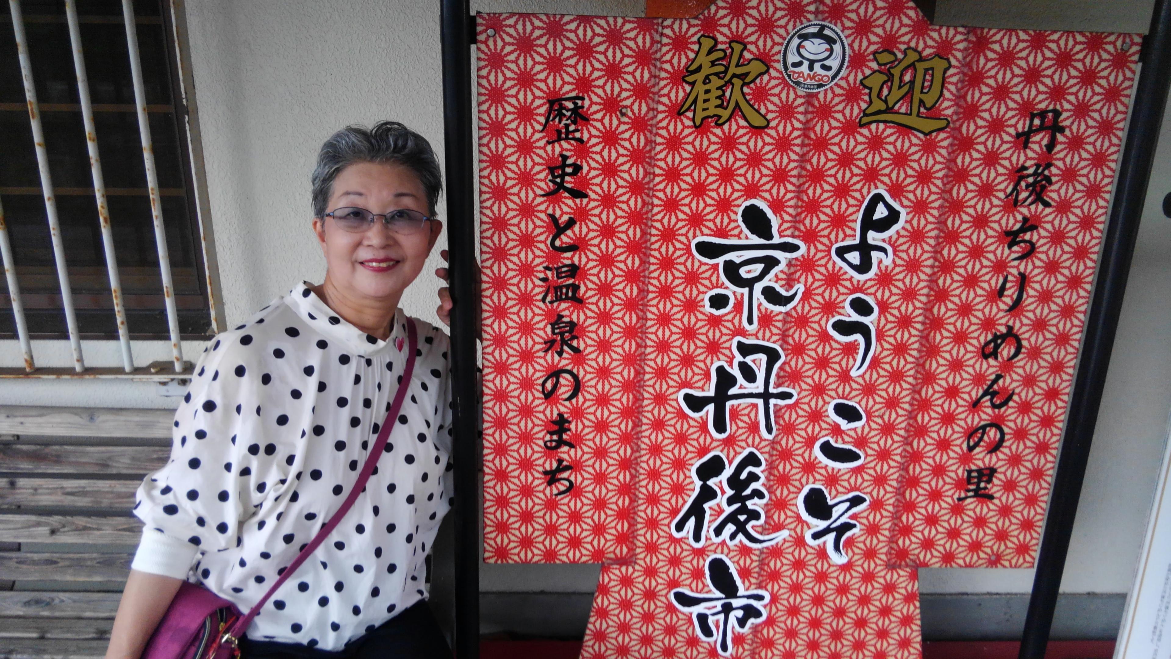 京丹後市の社会福祉協議会主催の婚活支援センター「出会いは京丹後」の婚活新任研修の講演を依頼されました💕