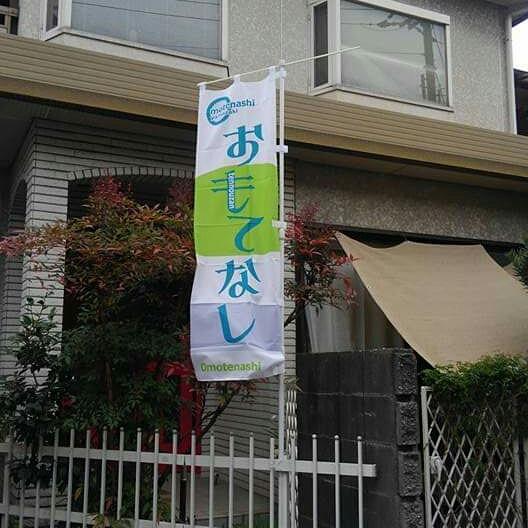 大山崎町のまるごと文化祭「おもてなしウィーク」に「ときめきクラブ」として出店しました💕