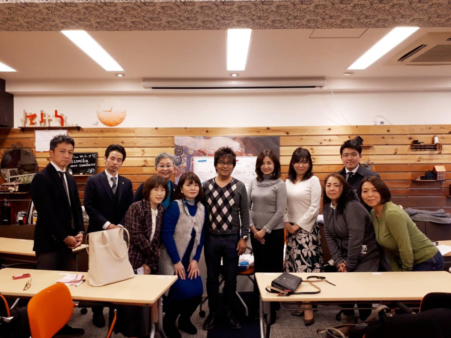 「ハートグラムカード💟」の考案者藤田先生とご一緒し、不動産業の方とコラボ。ご縁の輪が広がりたくさんの学びの日でした❗