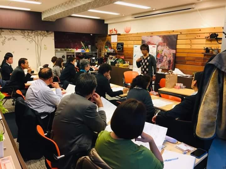 藤田先生のセミナーに参加しました。不動産業の方と婚活業のコラボです💕
