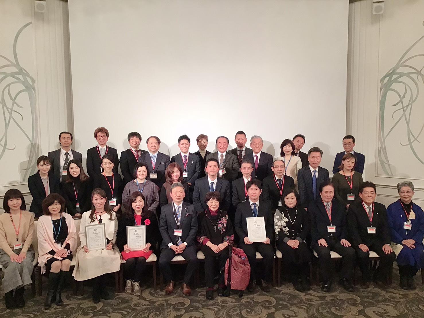 2020年 日本ブライダル連盟 西日本地区新年会💐に参加しました。