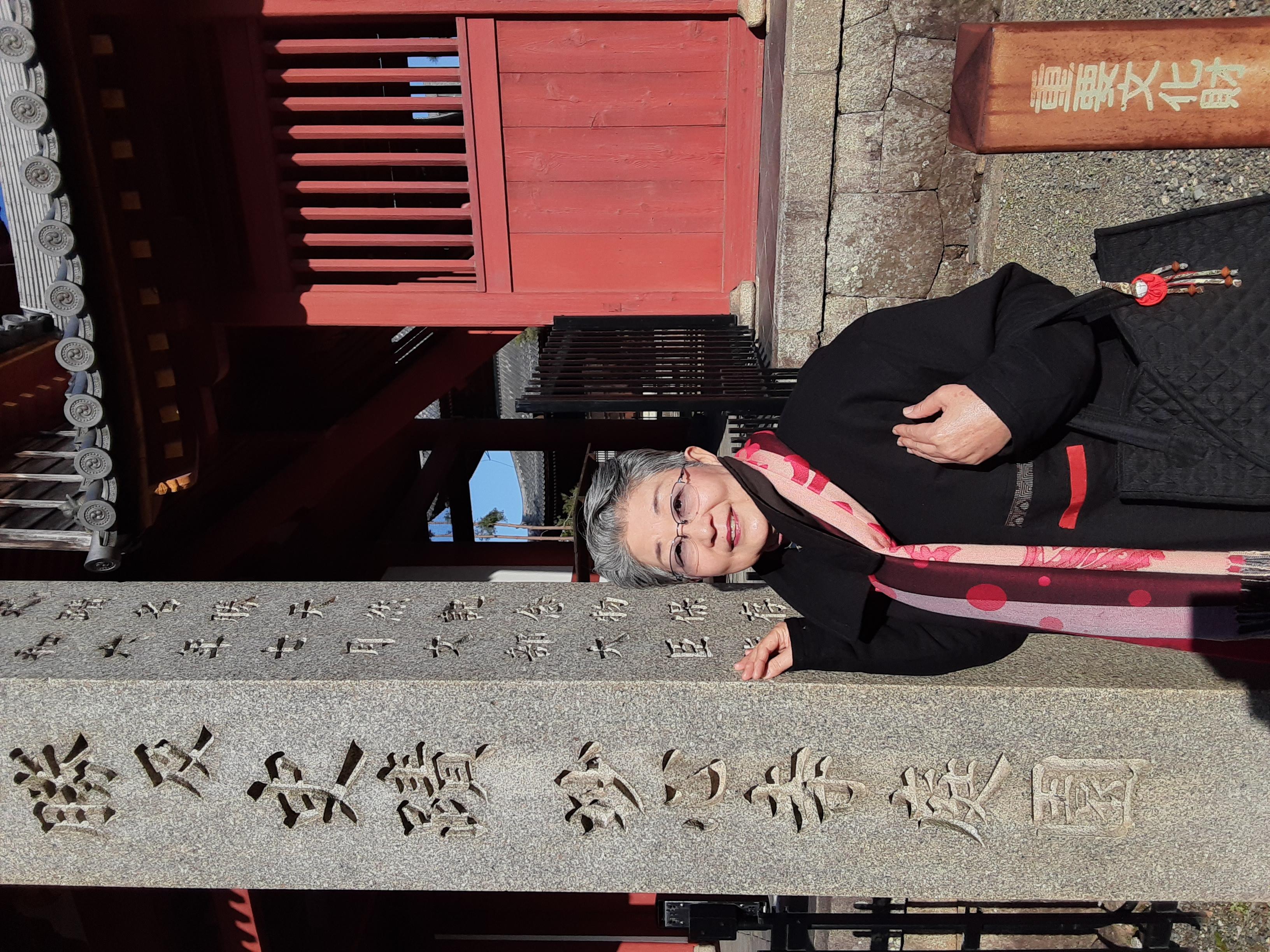 妙心寺にある菩提寺の雑華院の修正大般若会・花園会総会に参会しました🙏🍀🙏