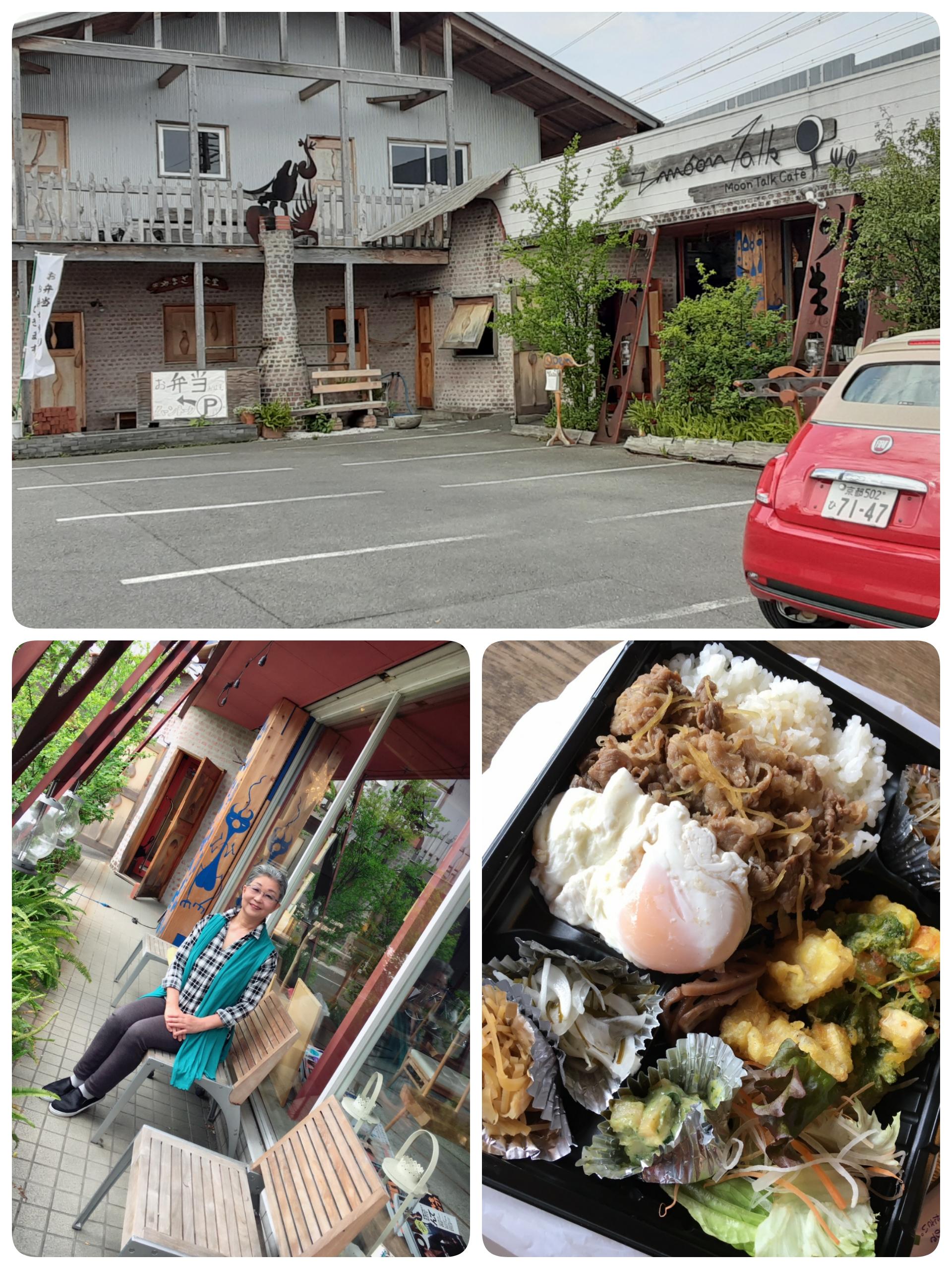 乙訓・大山崎町のテイクアウトのお店は「サロン灯」のすぐの「ム-ント-ク」さんです🎶