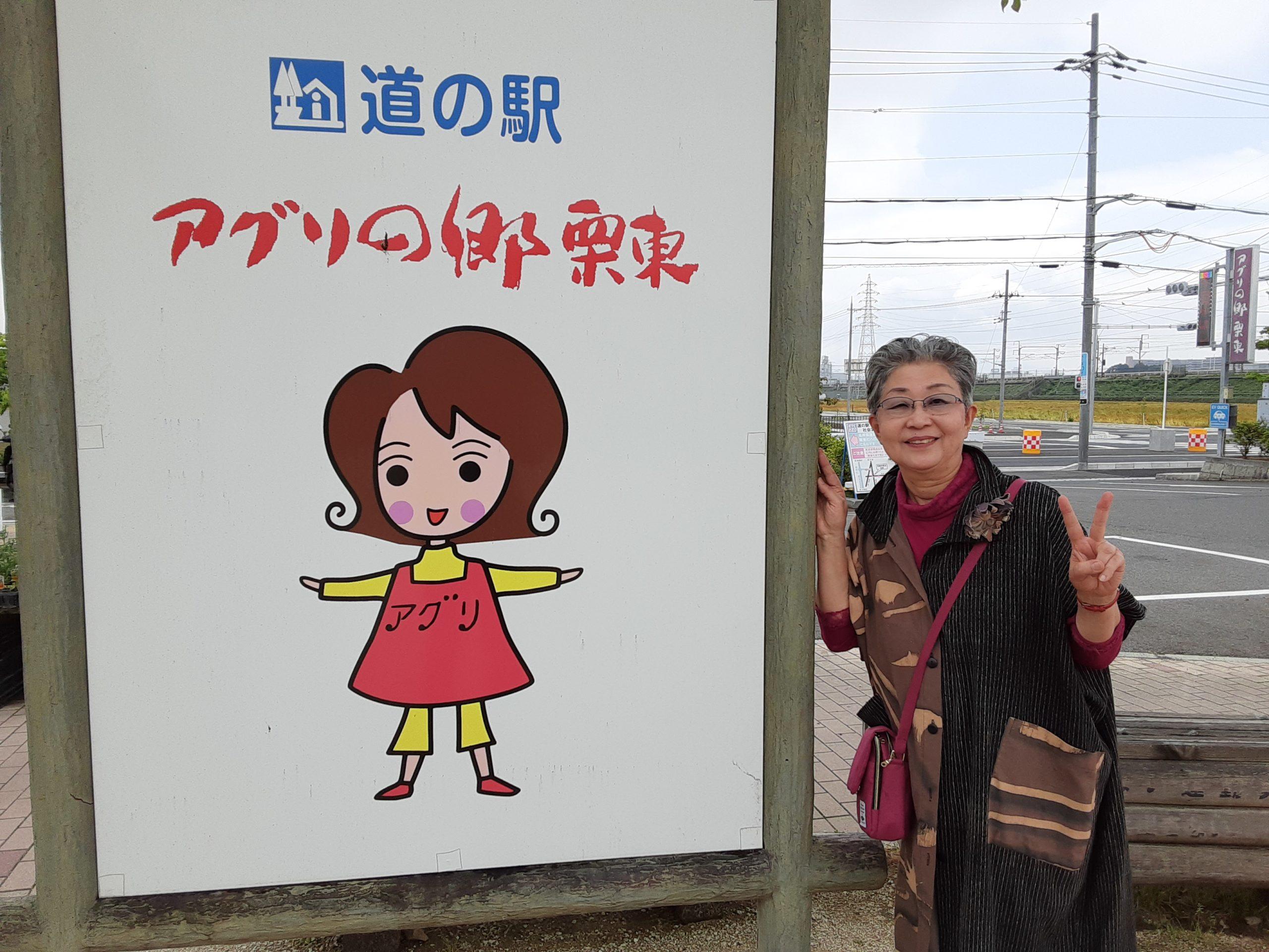 『おいしい生活』を求めて「道の駅」(滋賀県)巡りをしました🎶