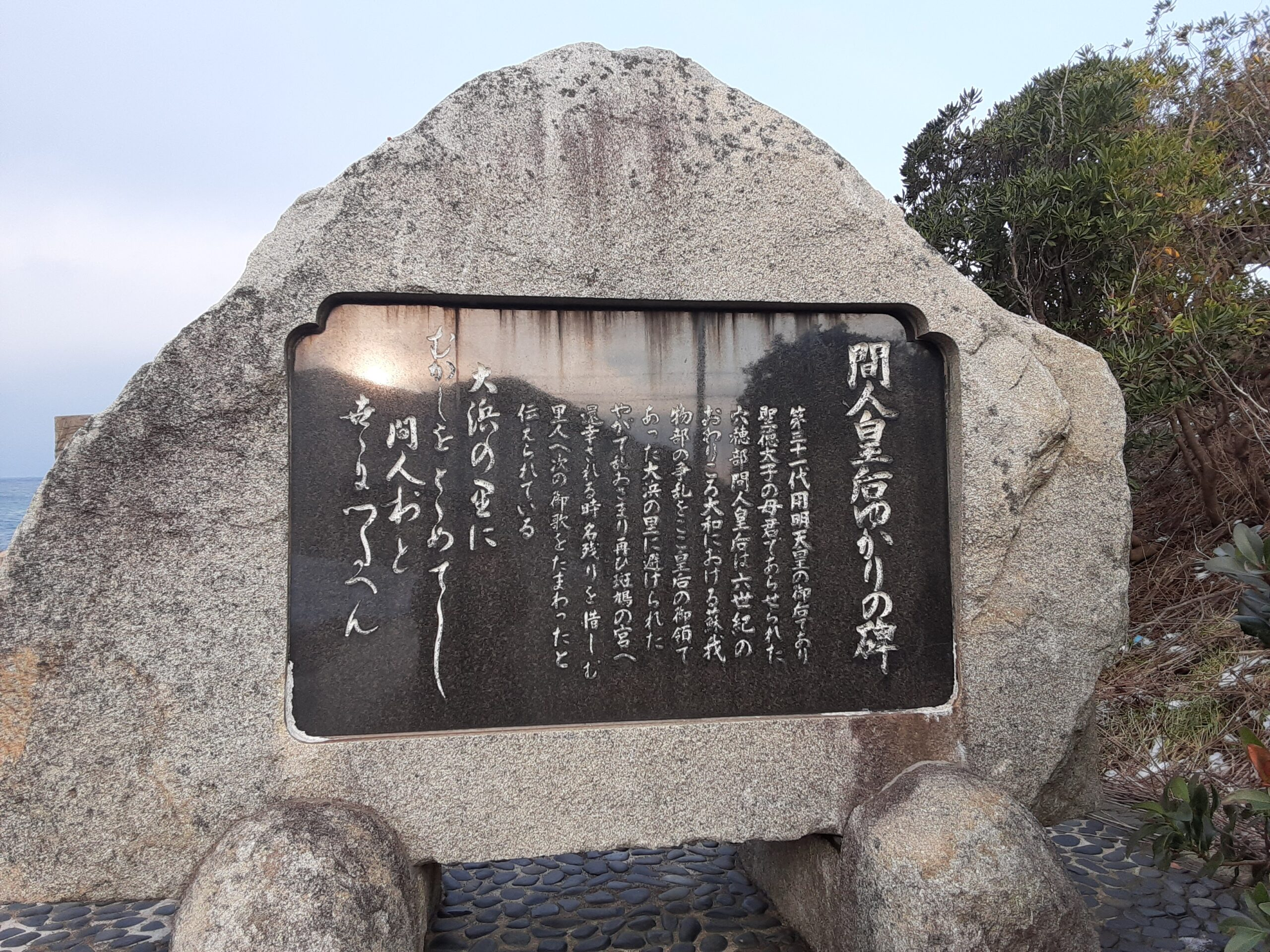 歴史・温泉・蟹の揃った町「間人」は素敵な町でした🌟