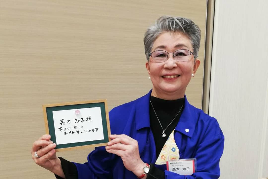 ㊗️初講話『高槻市倫理法人会経営者モーニングセミナー』感謝💐