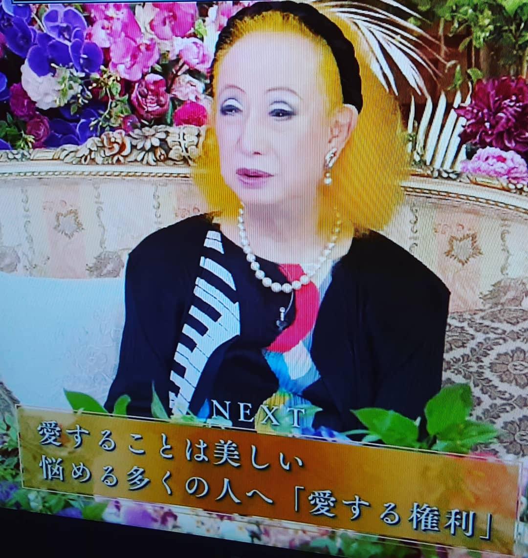 多様な社会の多様な幸せ🍀🌈美輪明宏さんの歌『愛する権利』は今一番届けたい歌だそうです💞