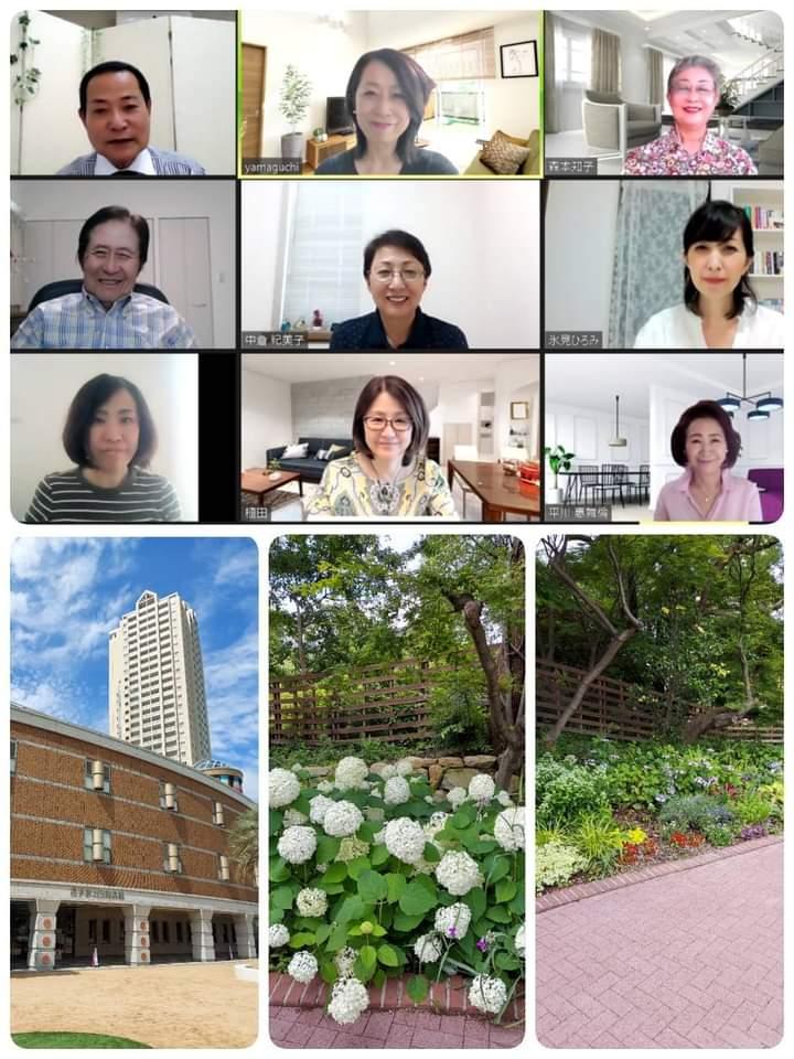 『日本仲人の会in大阪』がオンラインで開催され、成婚㊗️を祝って頂きました😍